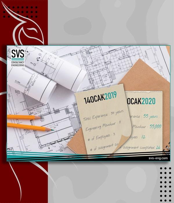 Project-SM-0004-min